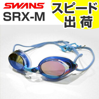 BLEM fs3gm for swimming goggles swimming goggles swimming swimming races with the SRX-M swans swans mirror goggles cushion