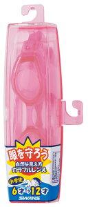 【あす楽対応】SJ-22Nswansスワンズジュニア用ゴーグル子供用クッション付きスイミングゴーグルスイムゴーグルプール水泳キッズfs3gm