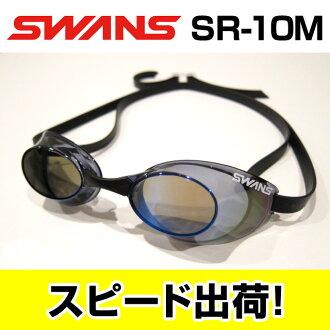 SR-10 M 天鵝天鵝狙擊鏡泳鏡游泳眼鏡游泳鏡游泳游泳,SMBL fs3gm ノンクッション
