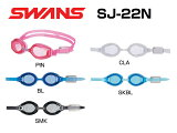 【あす楽対応】SJ-22N swans スワンズ ジュニア用ゴーグル 子供用 クッション付き スイミングゴーグル スイムゴーグル プール 水泳 キッズ