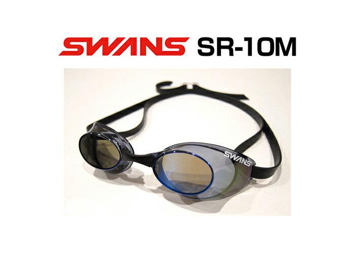 d96e424dea8 【あす楽対応】【FINA承認】SR-10M swans スワンズ スナイパー ミラー