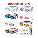 【あす楽対応】【FINA承認】SRX-M-PAF swans スワンズ ミラーゴーグル クッション付き スイミングゴーグル スイムゴーグル くもり止め 水泳 競泳用