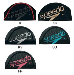 【あす楽対応】SD92C11speedoスピードメッシュキャップスイミングキャップスイムキャップ水泳競泳