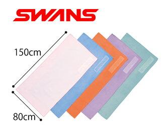 SA-29T swans swans dryer or Microfiber towel bath towel size same towel swim towel swimming towel swim swimming