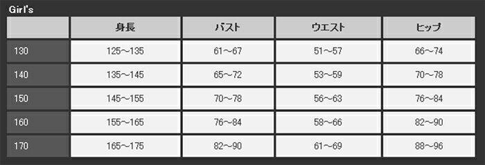 【あす楽対応】ジュニア110~150サイズ!AP3313adidasアディダススクール水着ジュニア女子子供用ワンピーススカート付きキッズプール水泳ブラック