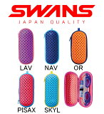 【あす楽対応】SA-141S SWANS スワンズ ゴーグルケース Sサイズ くもり止めホルダー付き ミラーゴーグル スイミングゴーグル スイムゴーグル 水泳 競泳用
