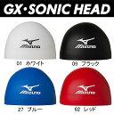 Gx-sonic-head-mizuno