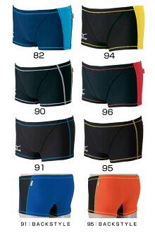 85RP-300 mizuno Mizuno ExerSuits exe suit mens men's practice for swimwear swimming swimsuit short spats practice swimwear fs3gm