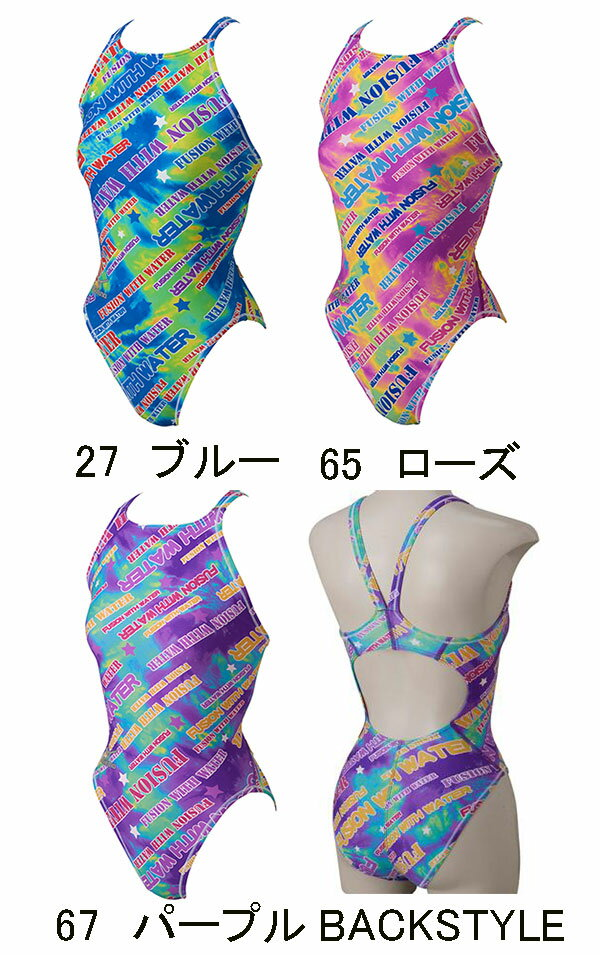 【あす楽対応】N2MA6265mizunoミズノExerSuitsエクサースーツレディース女性用練習用水着競泳水着ミディアムカット練習水着