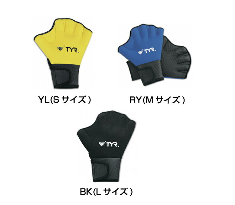 LFIT TYR tier Aqua Globes for swimming training swimming