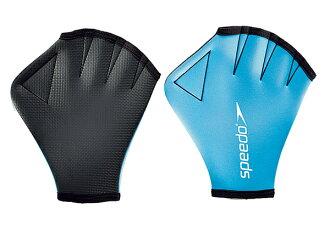 Training swimming fs3gm for SD91A04 speedo speed aqua glove swimming