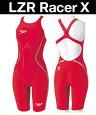 【送料無料】【あす楽対応】【FINA承認】日本限定カラー!SD46H51speedoスピードLZR-RacerXレーザーレーサーXレディース女性用ショートジョン競泳水着競泳用水着高速水着