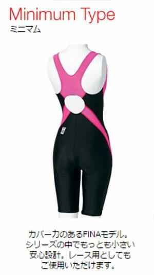 【あす楽対応】【FINA承認】S~XOサイズ!SD44H05speedoスピードFLEXΣフレックスシグマレディース女性用ショートジョンハーフスパッツ競泳水着競泳用水着