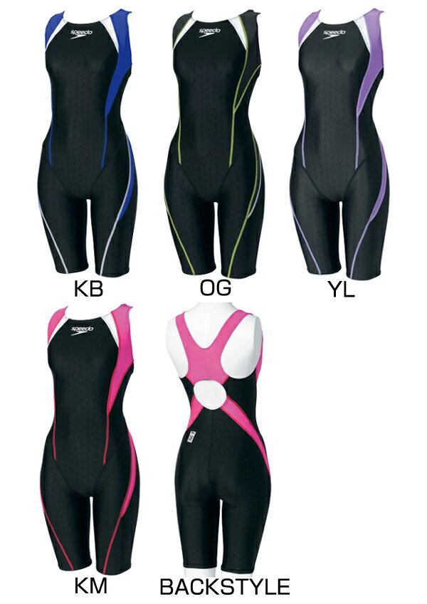 【あす楽対応】【FINA承認】SD44H05speedoスピードFLEXΣフレックスシグマレディース女性用競泳水着ショートジョン競泳用水着