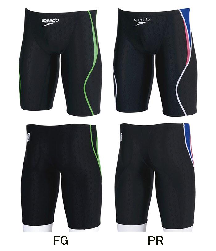 【あす楽対応】【FINA承認】SD76C533(SD70C53F)speedoスピードFLEXΣフレックスシグマメンズ男性用ハーフスパッツ競泳水着競泳用水着