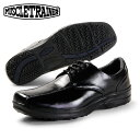 《送料無料》ビジネスシューズ ビーウェル bwell メンズ MT00900 マッスルトレーナー 1907 重たい靴 ウォーキング ダイエットシューズ トレーニングシューズ 健康シューズ 通勤靴 有酸素運動 シェイプアップ 脂肪燃焼 ウエイト シューズ 室内 部屋 運動 室内運動