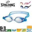 スポルディング【SPALDING】スイムゴーグルSPS160M1507スイミング水泳プールトレーニングミラーくもり止めレンズこども用【ジュニア・キッズ】