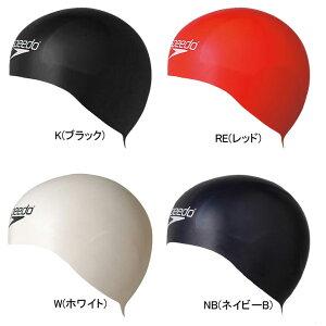 スピード【SPEEDO】Aqua-VキャップSD98C701412水泳競泳大会マスターズプール帽子スイムキャップ小物アクセサリー【メンズ】【レディース】【FINA承認モデル】
