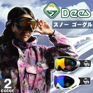 《送料無料》ディーズ【DEES】PHANTOM3RスノーゴーグルDEG-1271512ミラーレンズスキースノボスノーボードウインタースポーツUVカット【メンズ】【レディース】