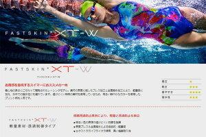 スピード【SPEEDO】メンズFSXT-WショートブーンSD76A121601スイムウェア水着水泳レーシング競泳試合スイミングレース大会公式紳士【FINA承認モデル】