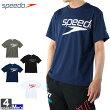 スピード【SPEEDO】メンズロゴTシャツSD16T011606トップス半袖シャツトレーニング水泳スイムウェアジム運動紳士