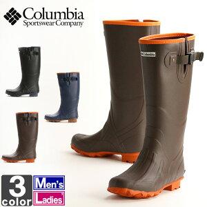 《送料無料》コロンビア【Columbia】メンズ レディース ラディ 2 YU3720 1709 ブーツ シューズ レインシューズ 長靴 アウトドア ハイキング 台風 通勤 通学 紳士 婦人 ウィメンズ