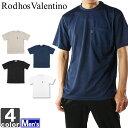 【クーポンで10%OFF】半袖Tシャツ ロードスバレンチノ Rodhos Valentino メンズ 2071 1704 運動 トレーニング ランニング 吸汗 速乾 通勤 通学 紳士 トップス シャツ スポーツ