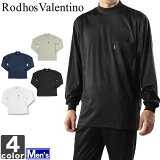 長袖Tシャツ ロードスバレンチノ Rodhos Valentino メンズ ハイネック Tシャツ 2116 1704 運動 トレーニング ランニング 吸汗 速乾 通勤 通学 紳士 トップス シャツ スポーツ