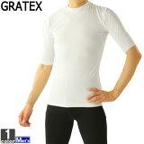 インナーウェア グラテックス GRATEX メンズ 3300 5分袖 ローネック コンプレッション 2006 吸汗 速乾 UPF50+ トレーニングウェア アンダーウェア 着圧 トップス インナー