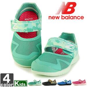 ニューバランス【New Balance】 ジュニア ウォーター シューズ KA208 1704  ベビー サンダル 靴 ベルクロ メッシュ 水陸両用 アウトドア レジャー 海 川 キッズ 子供 子ども