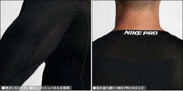 ナイキ【NIKE】メンズ プロ コンプレッション 長袖 トップ 838078 1710 トレーニング シャツ ロングスリーブ 吸水速乾 スポーツ インナー アンダー 紳士 男性