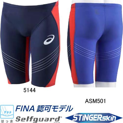 アシックス(asics)男性用競泳水着トップインパクトライン(TOPIMPACTLINE)メンズスパッツASM501