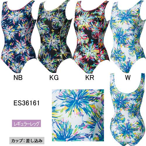 エレッセ(ellesse)女性用フィットネス水着ウイメンズプリントワンピースES36161