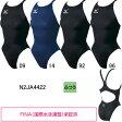 ミズノ(MIZUNO) 女児用 競泳水着 マイティライン ジュニアミディアムカット N2JA4422