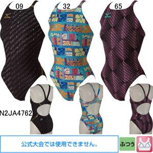 ミズノ(MIZUNO) 女性用トレーニング水着 寺川綾コレクションエクサスーツウイメンズミディアムカット N2JA4762