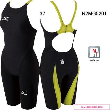 ミズノ(MIZUNO)女性用用競泳水着GX-SONICIISTウイメンズハーフスーツN2MG5201