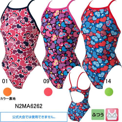 ミズノ(MIZUNO)女性用トレーニング水着エクサスーツウイメンズミディアムカットN2MA6262