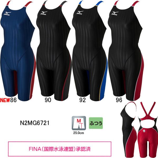ミズノ(MIZUNO)女性用競泳水着ストリームアクセラウイメンズハーフスーツN2MG6721