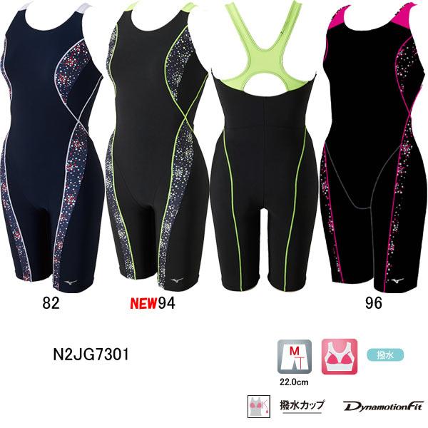 ミズノ(MIZUNO)女性用フィットネス水着プライムストロークウイメンズオールインワン(ピースバック)N2JG7301