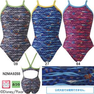 【35%OFF】ミズノ(MIZUNO)女性用トレーニング水着 ファインディングニモ(Finding Nemo)エクサスーツウイメンズミディアムカット N2MA9288