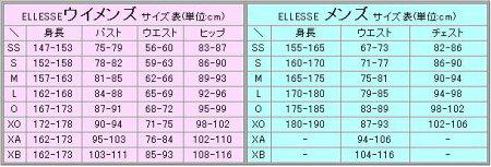 エレッセ(ellesse)レディススパッツ(カロリーシェイパー5分丈)ES21087