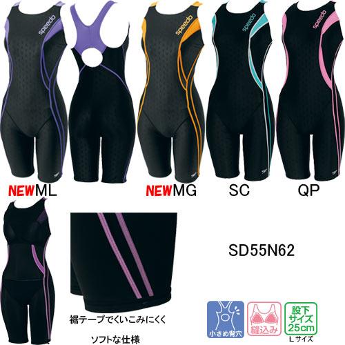 スピード(SPEEDO)女性用フィットネス水着FLEXΣウイメンズスパッツスーツSD55N62