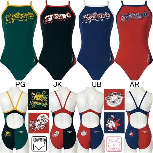 スピード(SPEEDO(女性用トレーニング水着(ドリームチーム)ウイメンズトレインカットスーツSD56T66