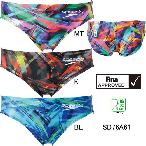スピード(SPEEDO)男性用競泳水着メンズショートブーンSD76A61