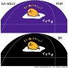 スワンズ(SWANS)ぐでたまメッシュキャップSA-6GU3