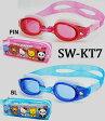 スワンズ(SWANS) ハローキティゴーグル SW-KT7