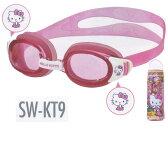 スワンズ(SWANS) ジュニアゴーグル ハローキティー SW-KT9