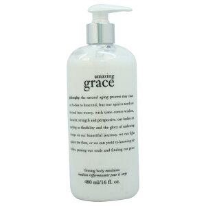 【正規品】【送料無料】【Philosophy】Amazing Grace Firming Body Emulsion16ozアメイジング・グレイスファーミングボディエマルジョン【海外直送】