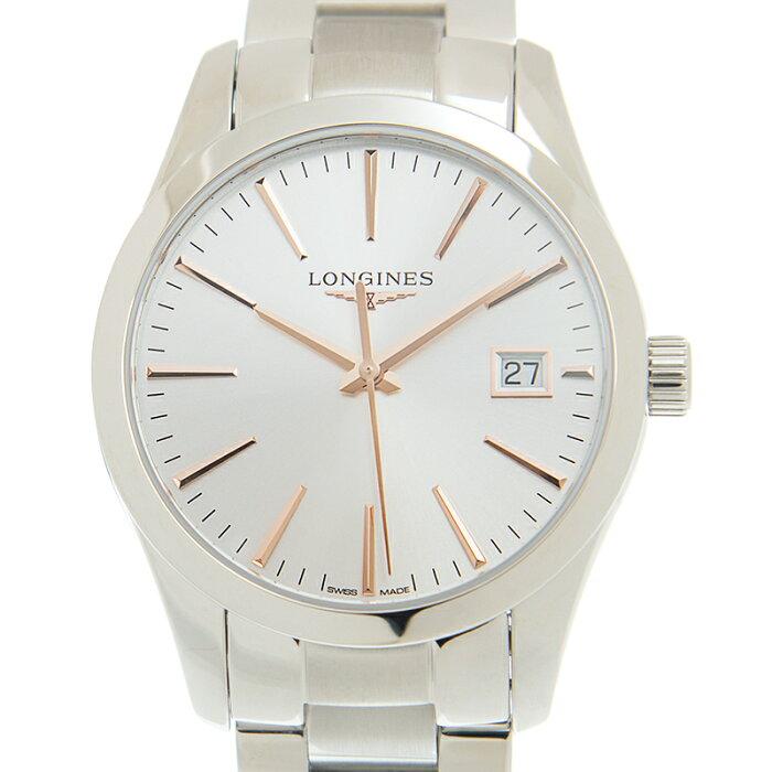 ロンジン LONGINES コンクエスト クラシック L2.386.4.72.6 ステンレス シルバー サンレイ クォーツ 34mm レディース腕時計