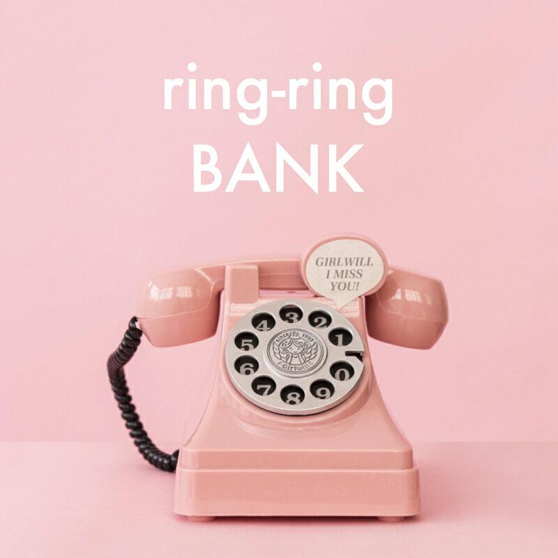 黒電話 貯金箱 レトロ 撮影小物 おままごと おうちスタジオ ring ring BANK
